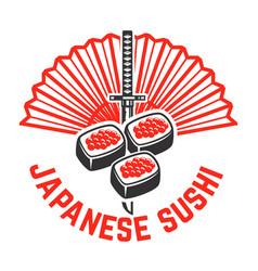 sushi shop emblem template design element for vector image
