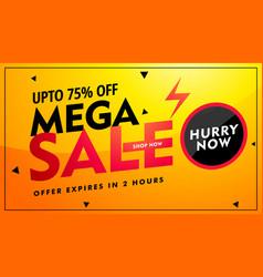 Mega sale offer and discount banner design in vector