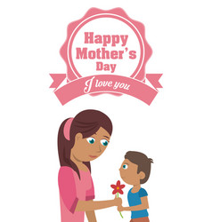 happy mothers day card - i love you lovely vector image vector image