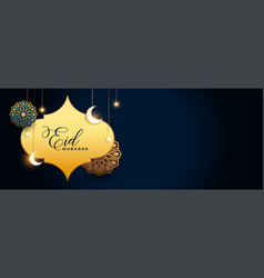 Golden eid mubarak beautiful banner design vector