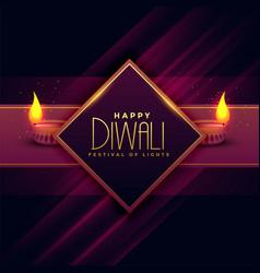 Greeting card design for diwali festival vector