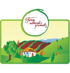 farm natural products vector image