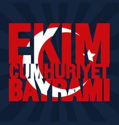 Ekim bayrami celebration poster with turkey flag vector