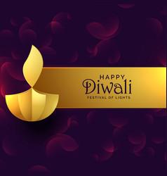 stylish golden diwali diya creative design vector image