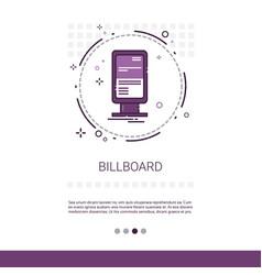 billboard advertisement placard sign web banner vector image