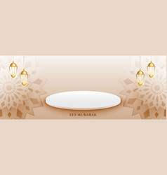 Decorative eid mubarak banner with podium vector