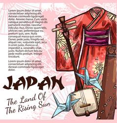 Japanese origami kimono koto and samisen vector