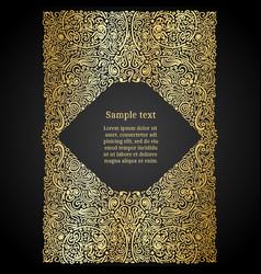 Ornate oriental label template golden foil on vector