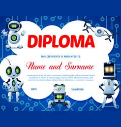 Diploma kids certificate robots on motherboard vector