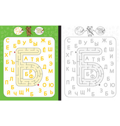 Maze letter cyrillic b vector