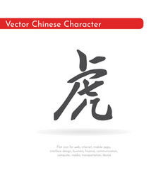 Chinese character tiger vector