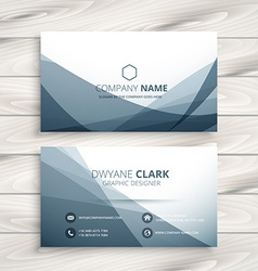 clean abstract business card vector image