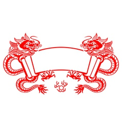 Dragon scroll vector
