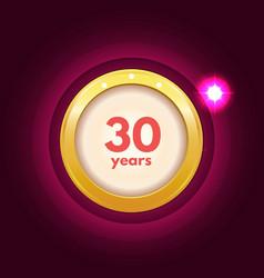 anniversary 30 icon vector image