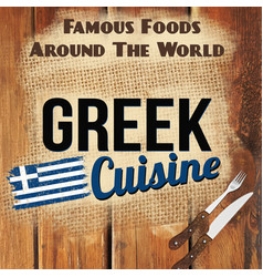 greek cuisine retro style poster vector image