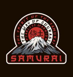 Japanese fight club print vector