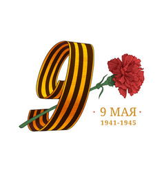 May 9 happy victory day the number 9 made vector