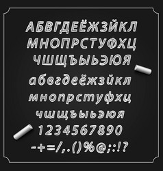 sketch cyrillic font board with a set of symbols vector image