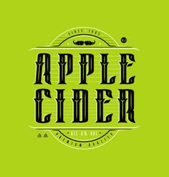 apple cider logo in vintage style vector image