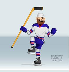 ice hockey player happy vector image