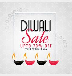 lovely sale template for diwali festival vector image