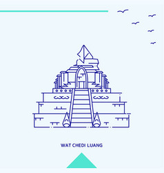 wat chedi luang skyline vector image