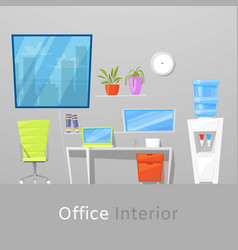 office interior or workspace vector image