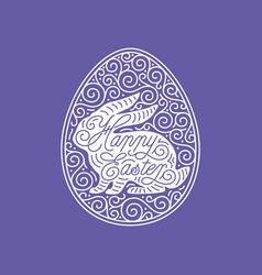 Egg ornate frame vector