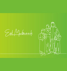 eid al fitr mubarak greeting card banner and vector image