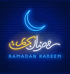 Neon sign ramadan kareem vector