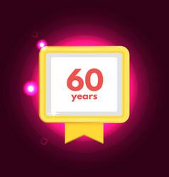 anniversary 60 icon vector image vector image