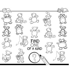 find one of a kind coloring book with bears vector image vector image