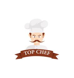 chef character logo vector image