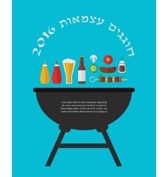 Happy Israeli independence day in Hebrew vector image vector image