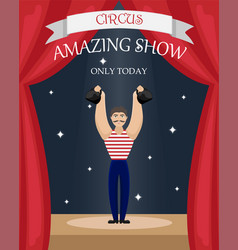 circus strong man with weights in his hands vector image
