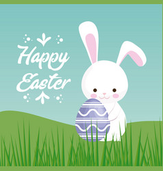 Happy easter design vector