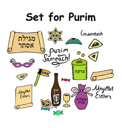 Set on purim elements jewish holiday of vector