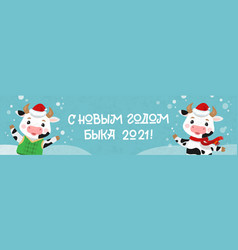 happy new year russian banner cute cow and ox vector image