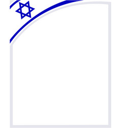Israeli flag frame wave vector