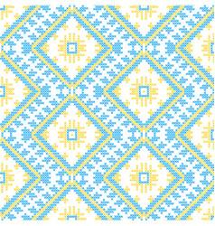 ukrainian national ornaments vector image