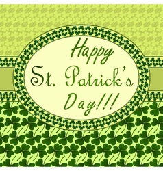 St Patricks day invitation vector image