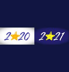 2020 2021 brush star vector