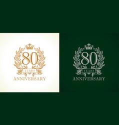 80 anniversary luxury logo vector