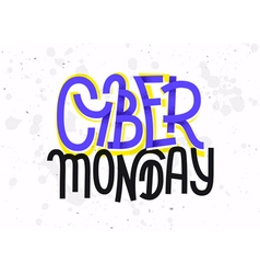 Cyber Monday lettering with a glitch effect on whi vector image