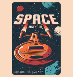 Space adventure universe galaxy planet spaceship vector