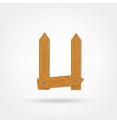 Wooden Boards Letter U vector image