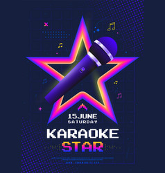 karaoke star night poster design with microphone vector image