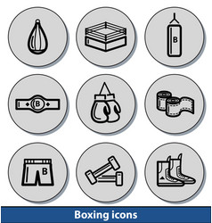 light boxing icons vector image