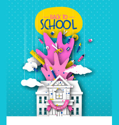 back to school card papercut children supplies vector image