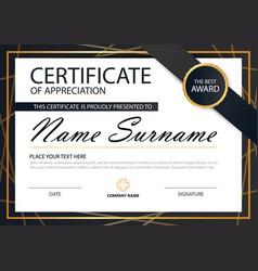 black elegance horizontal certificate template vector image